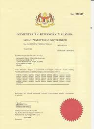 sijil kementerian kewangan malaysia